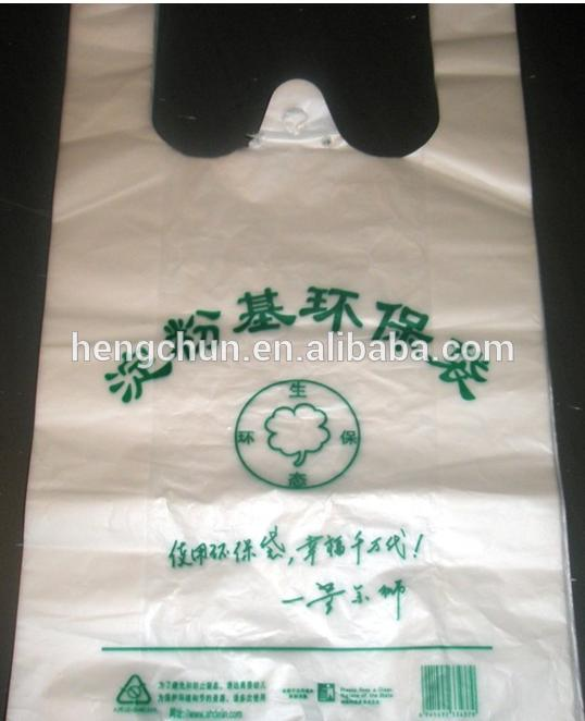 Customized corn starch based biodegradable plastic bags