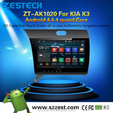 Android latest version for Kia CERATO K3 FORTE 2012~2016 car audio dvd with dvd gps radio multimedia
