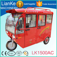 commercial tricycles for passengers at reasonable price/china electric bajaj tuk tuk passenger tricycle for sale