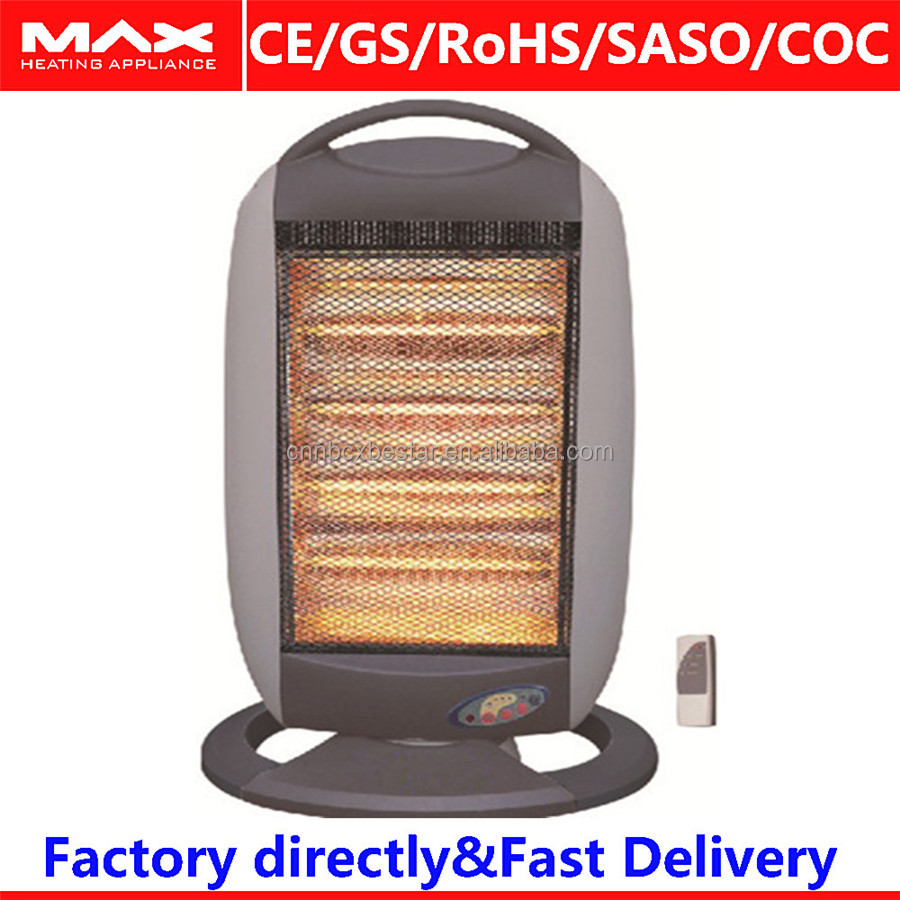 1600W halogen bar heater with electrical