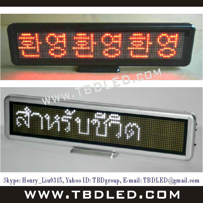 Car led message board with USB cable connect,software to edit message