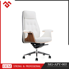 executive high back white leather throne chair