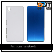 thermal sublimation phone cover for sony xperia xz/xz premium case