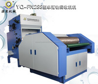 Factory supply textile machine ------FN288 wool/fiber litter single recycling machine