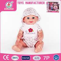 Educational Toy doll wholesale 18 inch battery operated baby pee doll