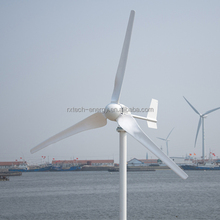 HOT SALE 24/48v 1000W horizontal small wind generator for boat