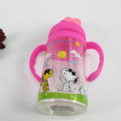 Dream and Beautiful Children plastic water bottle