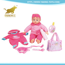 Alibaba best sellers education 16 inch baby wholesale doll toys with IC