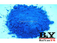 raw material in plastic industry/phthalocyanine blue BX/ P.B.15:1/Pigment