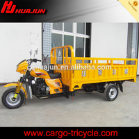 Good quality tricycles with lifan engine/Pedal cargo tricycle three wheel motorcycle