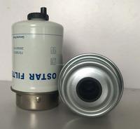 Wholesale best quality diesel fuel filter water separator BF7674 L8684F P55-0401 FS19517 FS19572 33532 FS19531 26560143