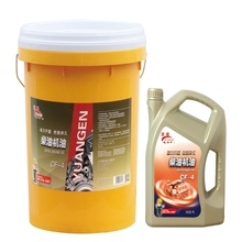 top grade nano lubricating diesel engine oil