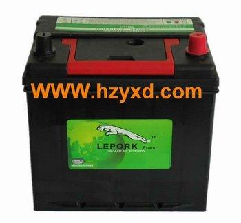 fb car battery 70d23r 12v 70ah buy fb car battery fb car. Black Bedroom Furniture Sets. Home Design Ideas