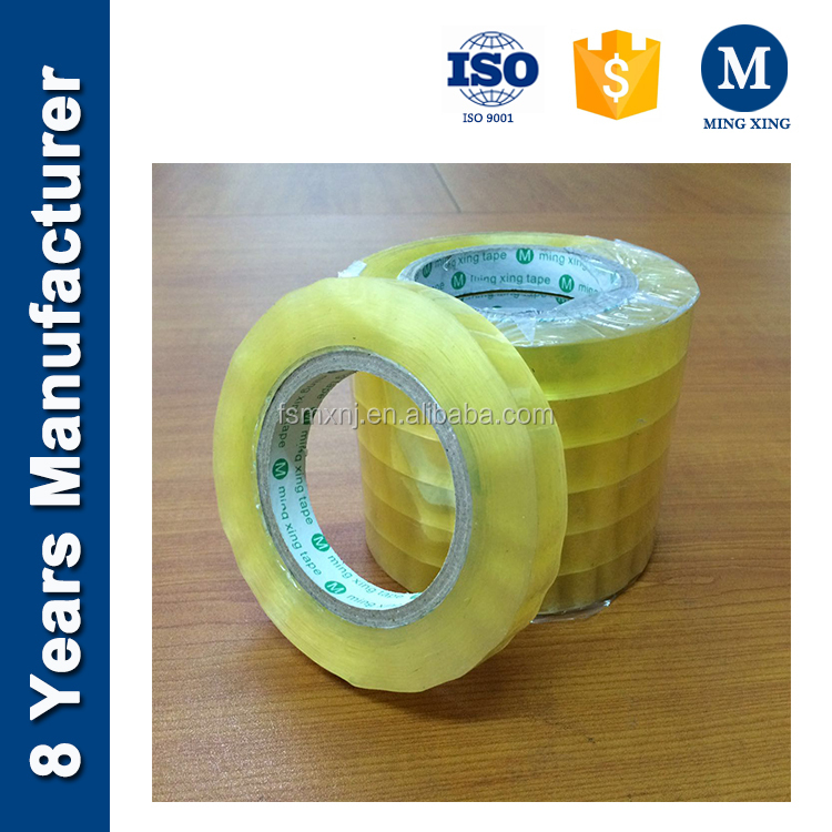 china high quality bopp packaging tape wholesale