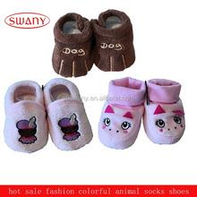 colorful Embroidery cute baby new born kids girls boys slipper socks,3d animal slipper socks,kid china socks shoes