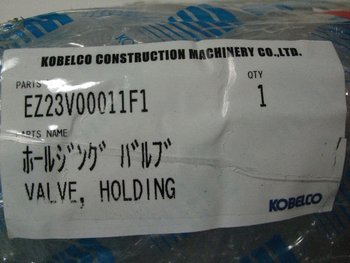 KOBELCO CONSTRUCION MACHINERY PARTS