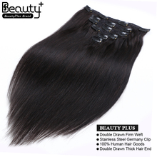 Hot Sale Thick100g-220g Double Drawn100% Brazilian Virgin Human Hair Full Head Colored Triple Weft Remy Clip In Hair Extension