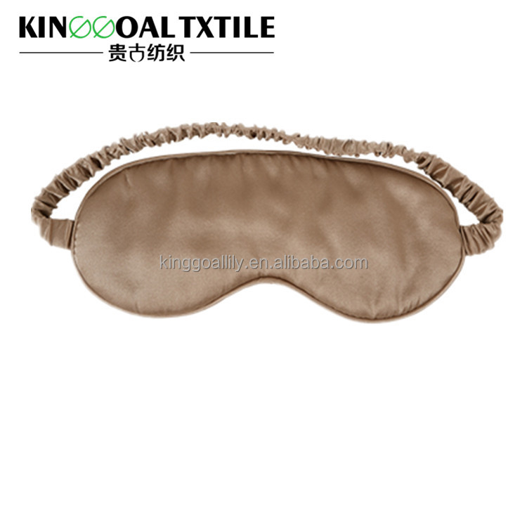 China factory supply comfortable travelling sleeping sleep mask silk 19mm chocolate color