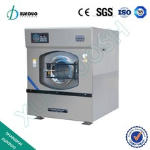 Commercial laundry washer extractor/hotel restaurant cleaning equipment