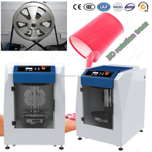 Automatic paint mixing machine / gyroscopic mixer / auto gyro coating colorant blender with infrared detector