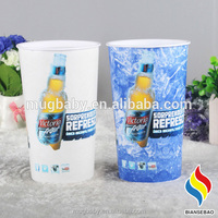 Hot Selling Picture Changing Cup Cold Color Change Cups and Mugs