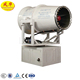CE certificate water mist cannon for dust control