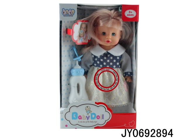 Baby doll in 12 inch with IC /lovely funny for kids