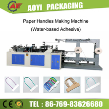 Full Automatic Kraft Paper Bag Handles Making Machinery