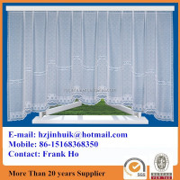 100 % polyester beauty knitted white window lace / net curtain