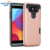 Maxshine ultra slim cell phone case for LG Q8 case credit card holder, shockproof back cover case for LG Q8
