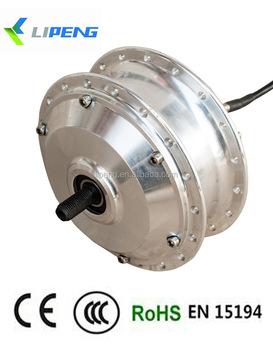 Electric wheel motors for sale 250w bicycle hub motor for Electric motors for sale used