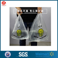corn starch plastic bag / compost T-shirt bag / 2.5mil thickness plastic bag