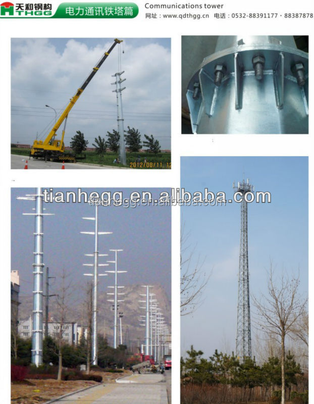 Outside 30FT-90FT electric power steel pole price electric steel pole