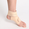 Adjustable Sports Elastic Ankle Support