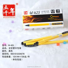 plastic material classic gel ink pen set