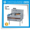 Restaurant Used Outdoor or Kitchen Gas Cooking Stove Range In Pakistan