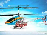 song yang toys 3CH rc helicopter with gyro and light