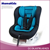 wholesale 2015 best safety adult car booster seat car seat cover car seat