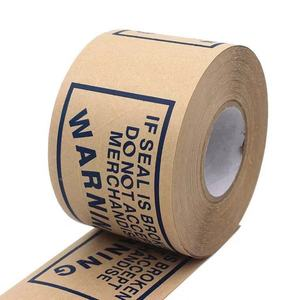 Hot sale More choice non adhesive logo printed kraft paper gum tape