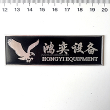 high quality namep plate aluminum embossed metal nameplate for sales