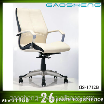 High back office chair PU color iron armrest GS-1712B