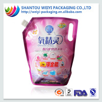 laminated bag concentrate washing powder foil bags for lanundry