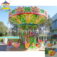 Entertainment cheap amusement equipment for sale park flying chairs