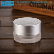YJ-AM15 nice proportion beautiful and popular cylinder capsule jar