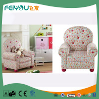 Room Furniture 2016 Wholesale Japanese Style Sofa From China Factory FEIYOU