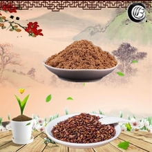 Lanbing supply high quality grape fruit seed extract organic grape seeds for sale