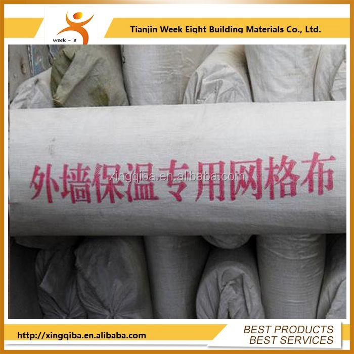 fiberglass mesh,You may be interested in only some of the items.