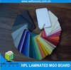 wellyoung hpl face plywood,laminated hpl,hpl laminate board