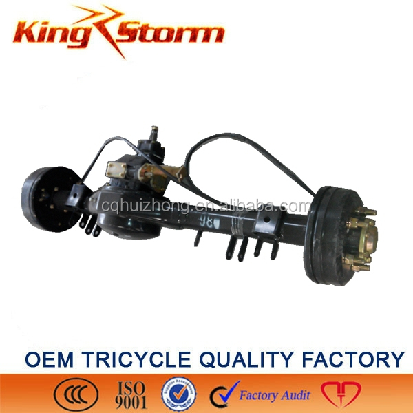 China King-Storm Cargo Motorcycle 180/220drum 4/5 hole three-wheel tricycle electric motor rear axle