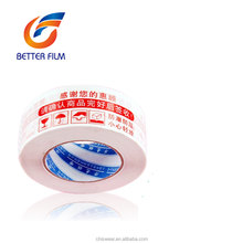 Protective White Logo Printed Adhesive Tape For Packaging